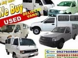 Photo We Buy second-hand Utility Delivery vehicles