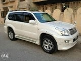 Photo Land Cruiser Prado