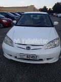 Photo Used Honda Civic 2005