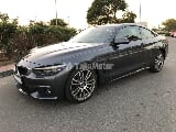 Photo Used BMW 4 Series Coupe 440i 2018