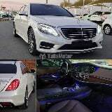 Photo Used Mercedes-Benz S-Class 2015