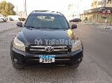 Photo Used Toyota Rav4 2008