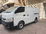 Photo Used Mitsubishi Canter 2016