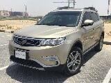 Photo Used Geely Emgrand X7 2018