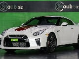 Photo New Nissan GT-R 50th Anniversary 2020