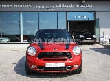 Photo Used Mini Countryman Cooper S 2015