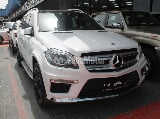 Photo Used Mercedes-Benz GL-Class 2015