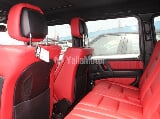 Photo Used Mercedes-Benz G-Class G 500 2016 Car for...