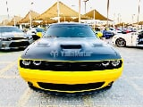 Photo Used Dodge Challenger 2019