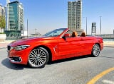 Photo Rent a 2020 Mercedes Benz E300 Cabriolet in...