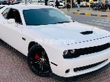 Photo Used Dodge Challenger 2020