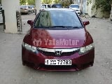 Photo Used Honda Civic 2010