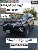 Photo Used Toyota Fortuner 2016