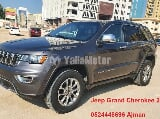 Photo Used Jeep Grand Cherokee Limited 3.6L Standard...
