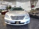 Photo Lexus LS 460