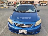 Photo Used Toyota Corolla 1.6L Basic 2008