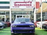 Photo Used Dodge Challenger 6.4L R/T Scatpack...