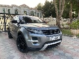 Photo Land Rover Evoque Dynamic Plus 2013 Grey In...