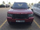 Photo A Great Range Rover