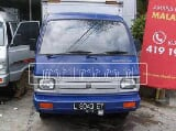 Foto Suzuki Carry 1.5 Super Cargo, Pick-up