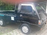 Foto Dijual Mitsubishi L 300 Pick Up (2010)