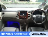 Foto All-new Avanza 1.3 2014. Asli Kediri tgn 1....