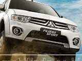 Foto Mitsubishi pajero dakar 4x4 5 at minor changes