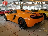 Photo 2013 McLaren MP4-12C 3.8 - unreg-