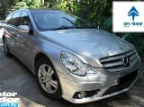 Photo 2008 mercedes-benz r-class 2008 mercedes benz...