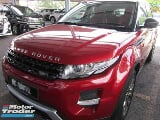 Photo 2015 land rover evoque 2.0 Si4 Mileage 18k with...