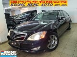 Photo 2007 mercedes-benz s-class s300l reg 08 1 owner