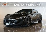 Photo 2012 Maserati GranTurismo 4.7 MC Stradale Coupe