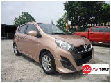 Photo 2016 perodua axia 1.0 (a) used