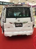 Photo 2017 nissan serena impul happy july sales