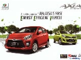 Photo Perodua Axia 1. 0 (Manual) SE