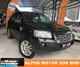 Photo 2008 land rover freelander 2 2.2 (a) td4 diesel...