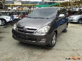 2nd Hand Cebu Used Cars Trovit