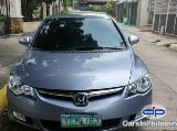Photo Honda Civic Automatic 2008