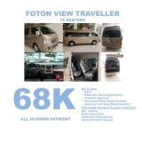 Photo Brand new Foton View Traveller fast bank...