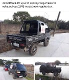 Photo Suzuki Multicab 4x4 Manual