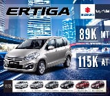 Photo Suzuki ertiga