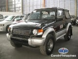 Photo Mitsubishi Montero Sport Manual 1992