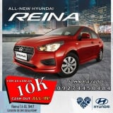 Photo Hyundai Reina Sedan Manual