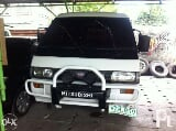 Photo Mitsubishi Delica Van For Sale