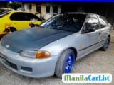 Photo Honda Civic 1993