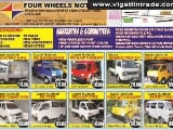 Photo Suzuki Multicab 4wheels Motors 09228662-