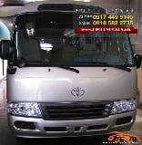 Photo Toyota Coaster 2013