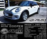 Photo MINI Cooper 1.5 3-Dr (A)