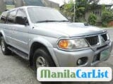Photo Mitsubishi Montero Sport Automatic 2005