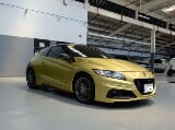 Photo 2015 Honda CRZ Mugen hybrid AT limited edition